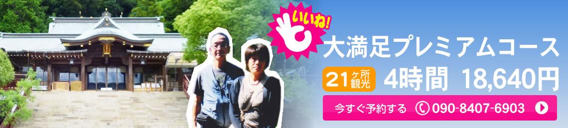 02_daimanzoku