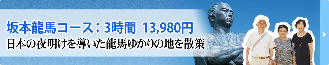 kosubana10