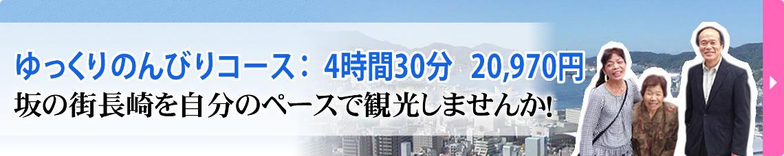 kosubana18