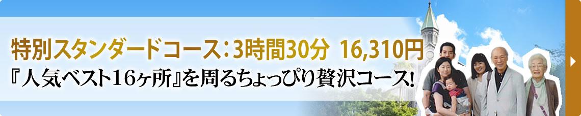 kosubana2
