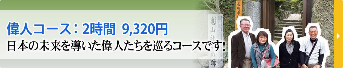 kosubana4