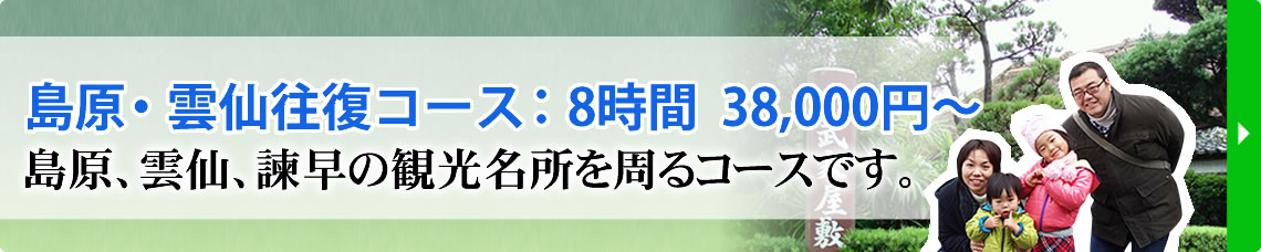 kosubana23