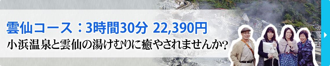 kosubana24