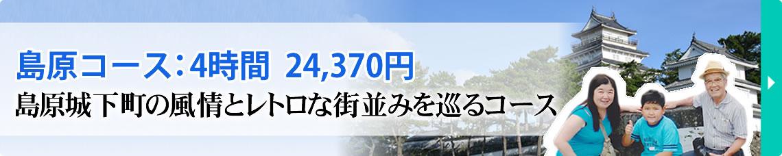 kosubana25