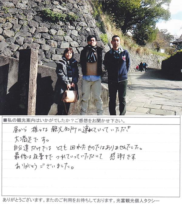 特別スタンダードコースをご案内 奈良県H様