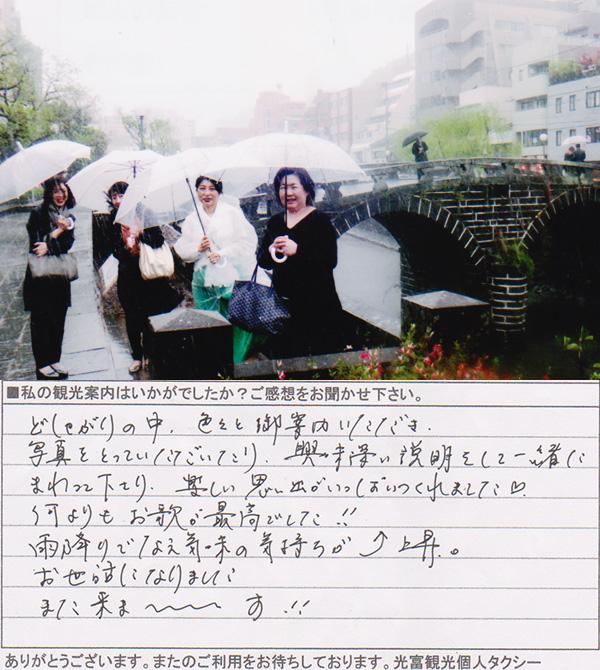 東京都H様 特別スタンダードコース